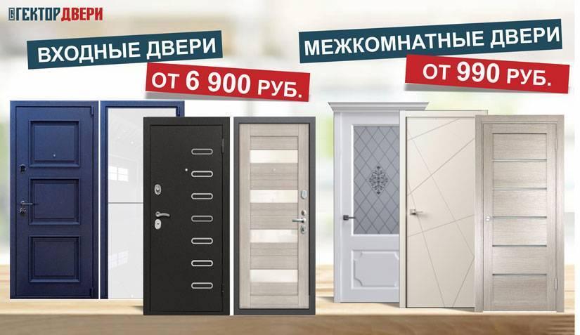 Межкомнатные двери с эмалью: преимущества и минусы окраски