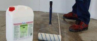 Грунтовка для пола под линолеум - виды, характеристики, инструкция по нанесению