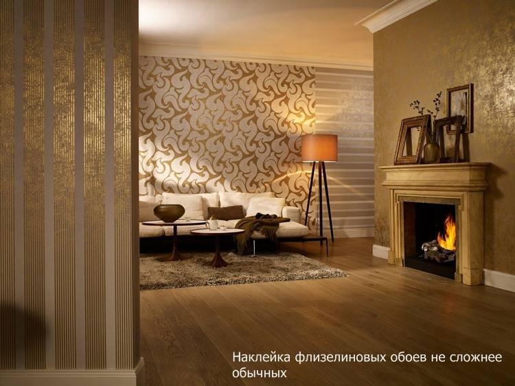 Клеим флизелиновые обои на стены и потолок