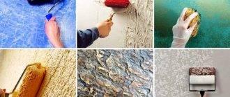 Декоративная штукатурка. виды. как сделать, нанести и другое