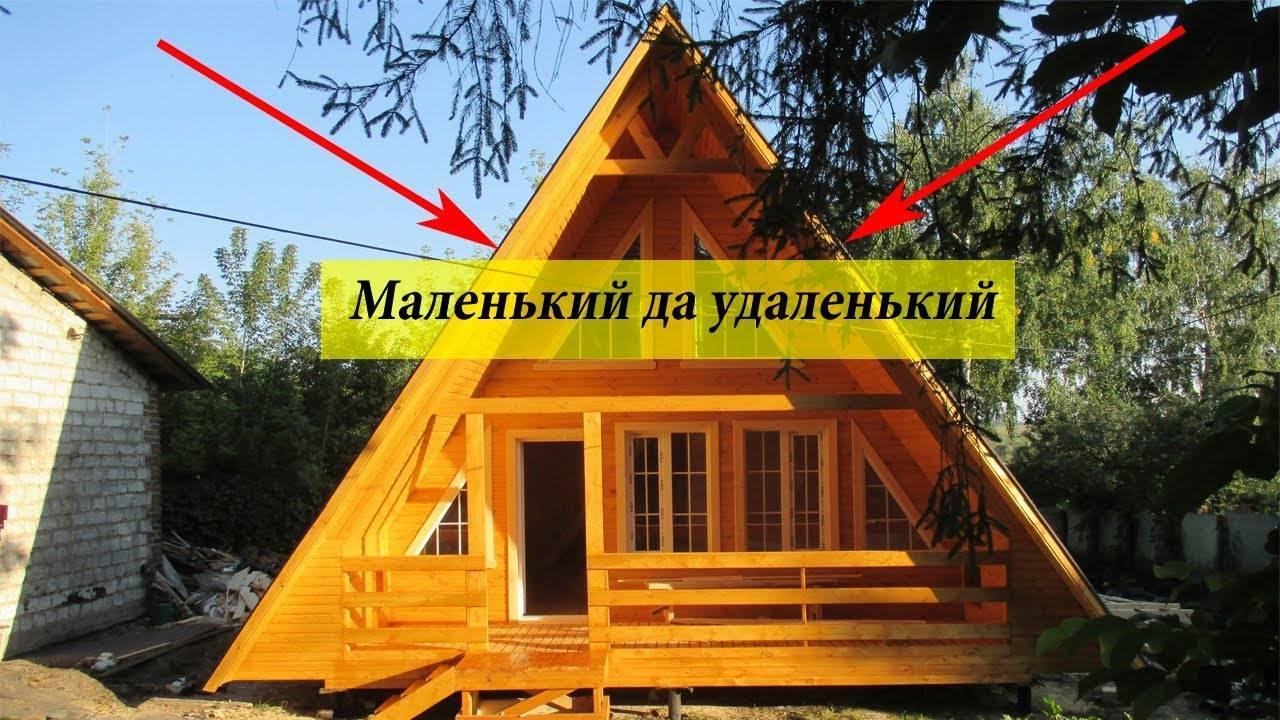 Модульные дома (74 фото): проекты и строительство зданий для круглогодичного проживания, сборные модульные постройки, их производство