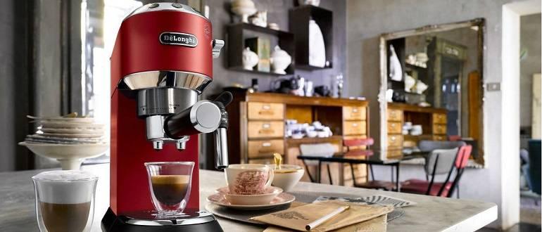 Лучшие кофеварки и кофемашины - рейтинг 2020 (топ 16)