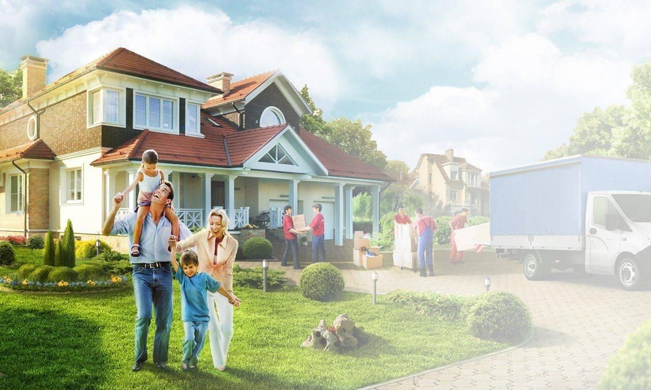 Проекты домов в современных стилях