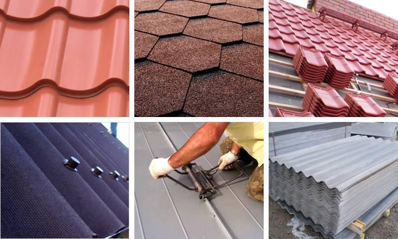 Какие кровельные материалы для крыши дома выбрать - её виды: как выбрать?