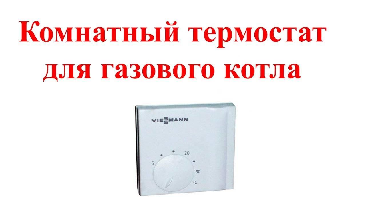 Программируемый термостат w1209