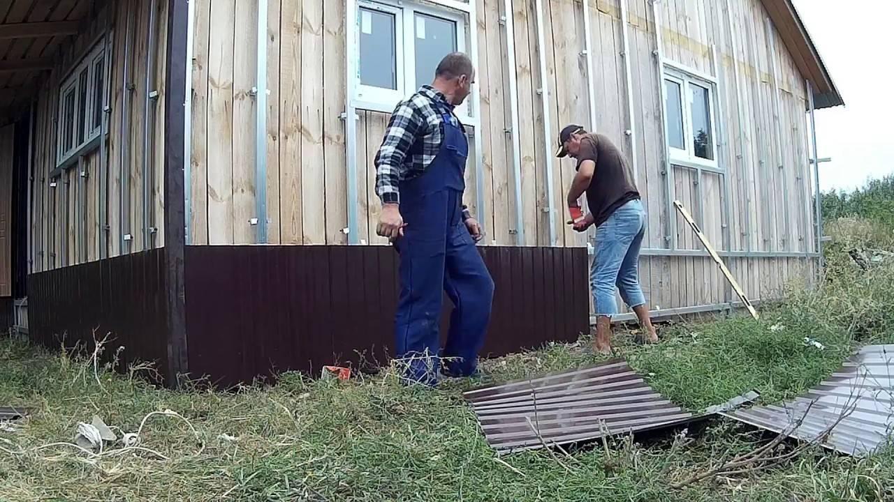 Отделка цоколя частного дома профлистом свомими руками: как обшить, порядок работ