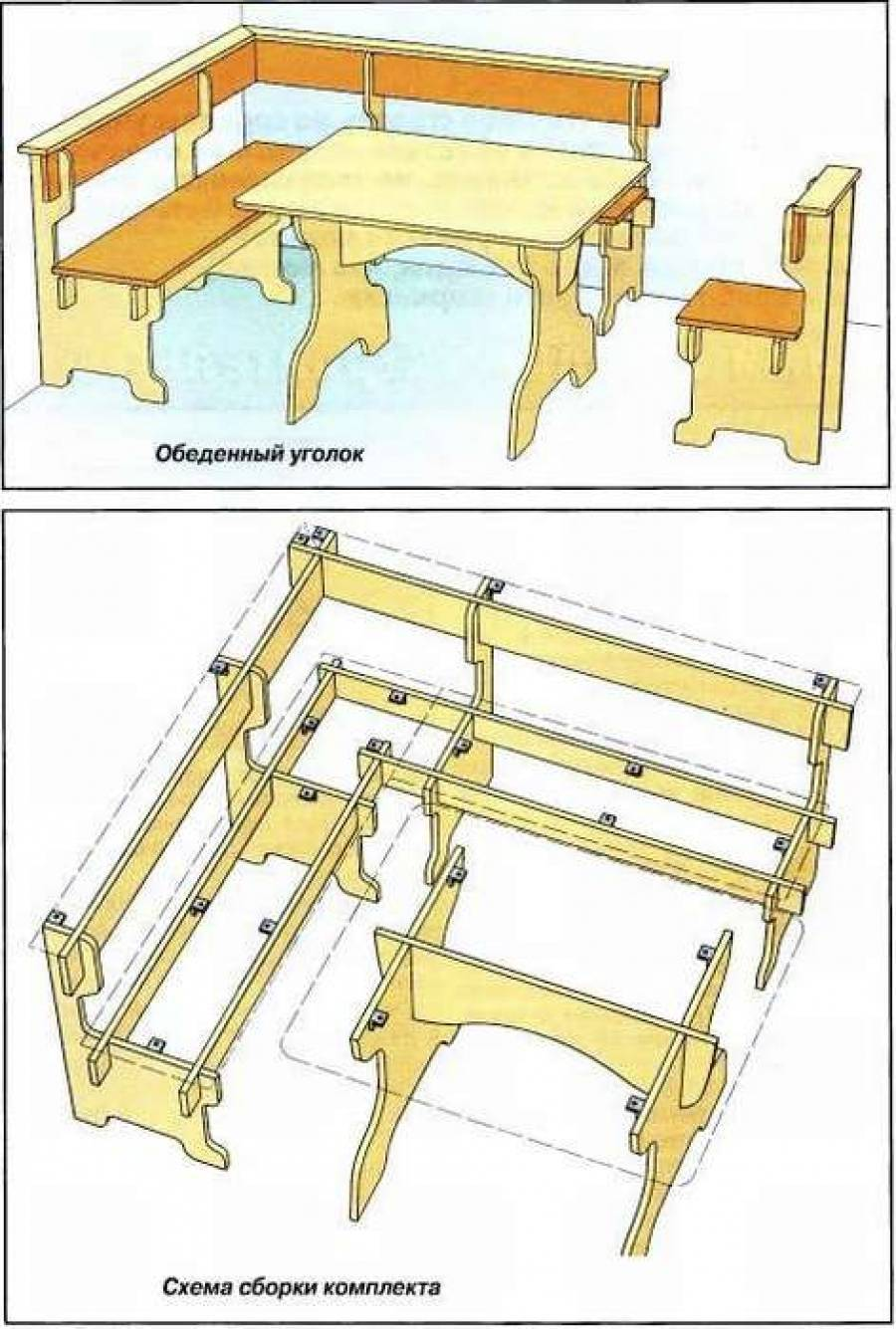 Как сделать детский стульчик и столик своими руками?