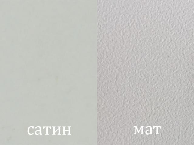 Натяжной потолок сатиновый: что такое сатин, цвет, из чего сделаны потолки, как выглядят