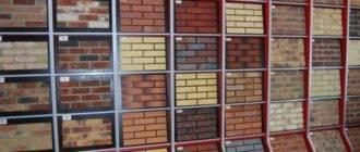 Какой цемент лучше: разновидности, марки, производители