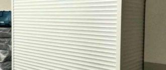 Пленка на окна и другие способы защитить жилище от посторонних глаз