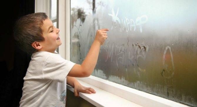 5 способов избавиться от конденсата на пластиковых окнах