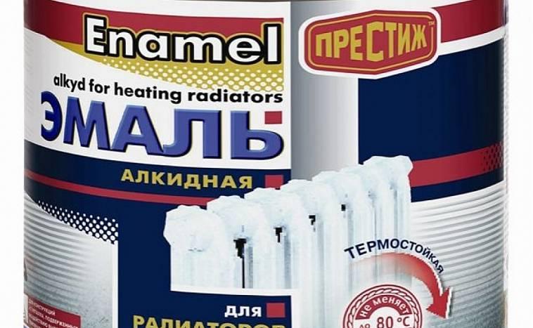 Грунтовка труб термостойкие составы для печей, батарей, радиаторов отопления, видео, фото