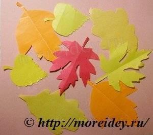 Кленовый лист оригами: пошаговая инструкция