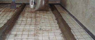 Минимальный слой стяжки пола: какая должна быть тонкая стяжка, сколько см под плитку на бетонное основание, фото и видео
