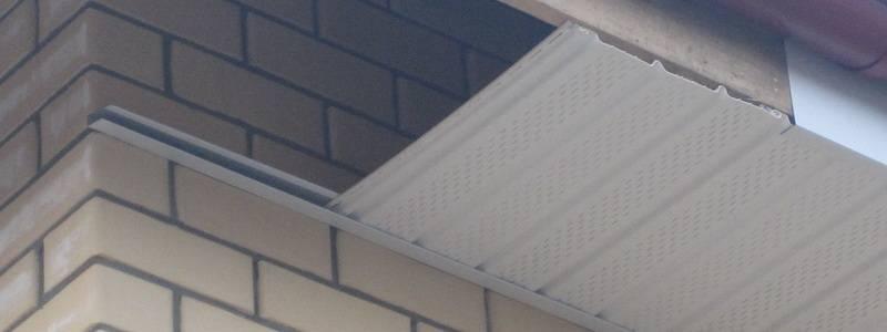 Как подшить свесы крыши софитом - клуб мастеров