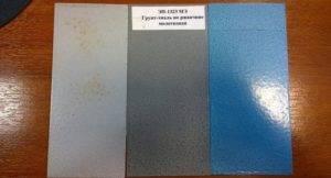 Эмаль пф-115 технические характеристики, применение, состав