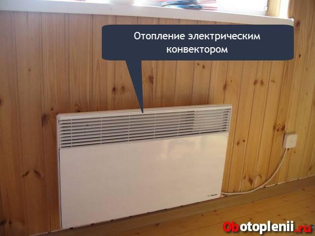 Электрическое отопление частного дома: виды, особенности выбора котла