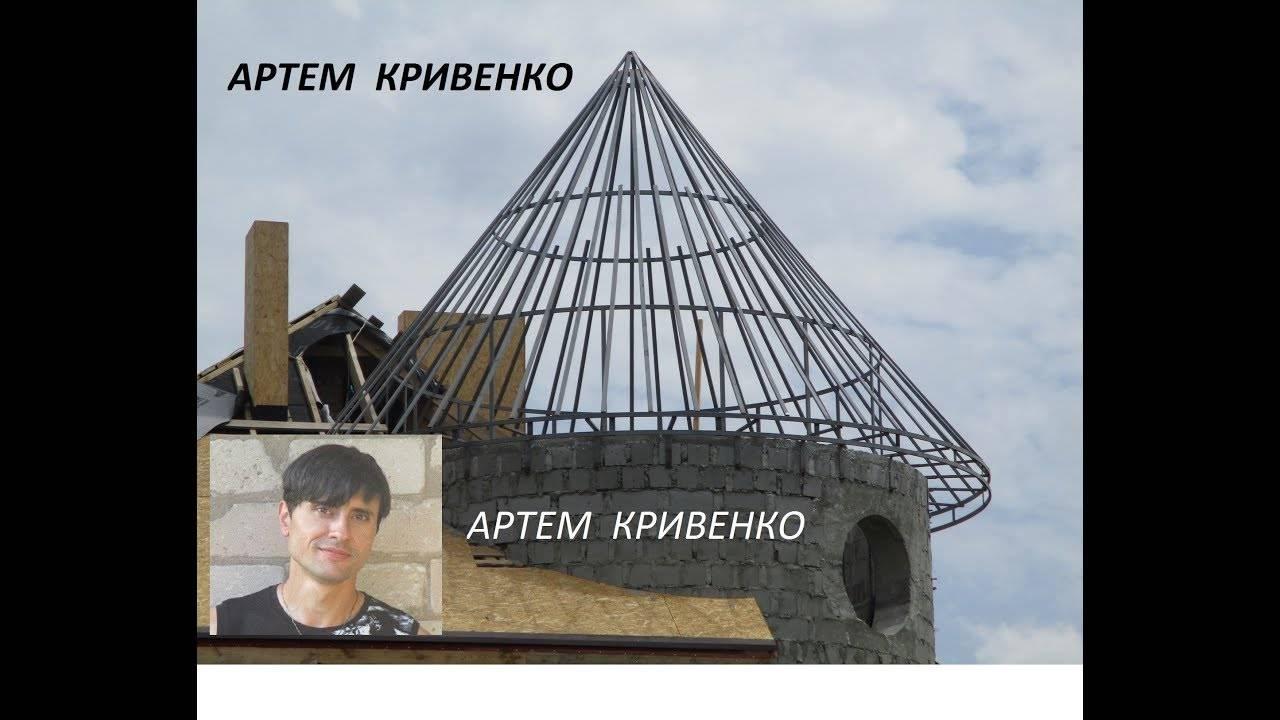 Изготовление стропильной системы для полукруглой и стрельчатой крыши