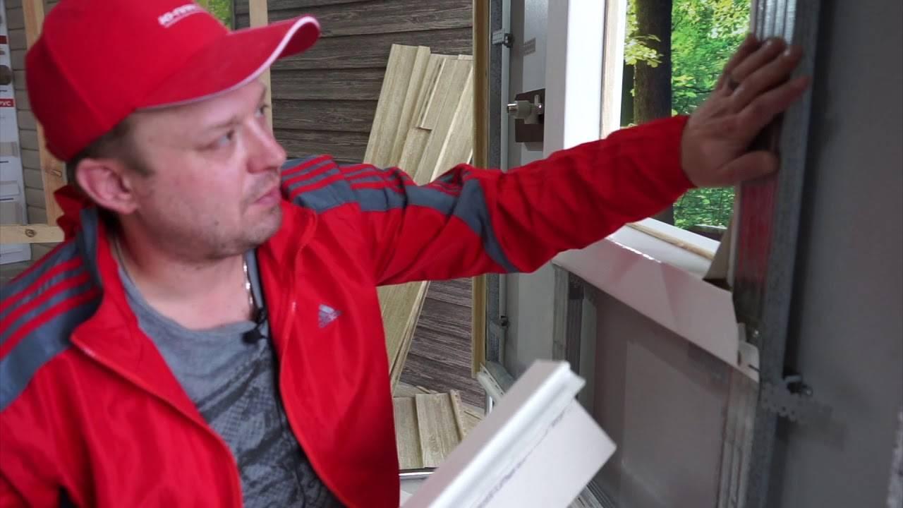 Планка околооконная для сайдинга: отделка окна, монтаж своими руками