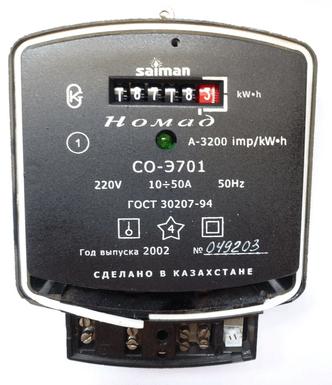 Двухтарифный счетчик электроэнергии: достоинства и недостатки