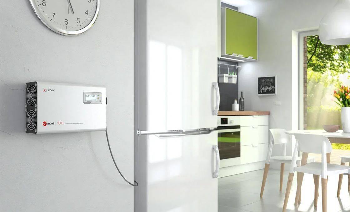 Как выбрать холодильник - инструкции по подбору оптимальных размеров и мощности