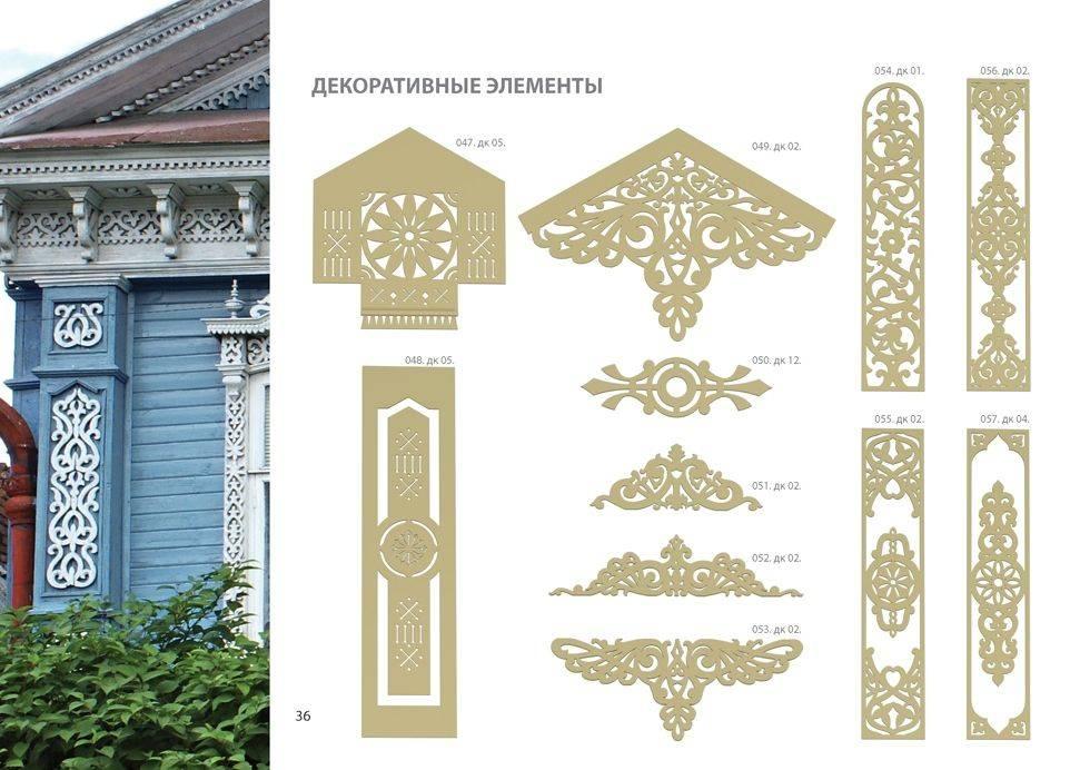 Резные наличники на окна в деревянном доме, как сделать красивые оконные узоры фото, шаблоны, инструкции