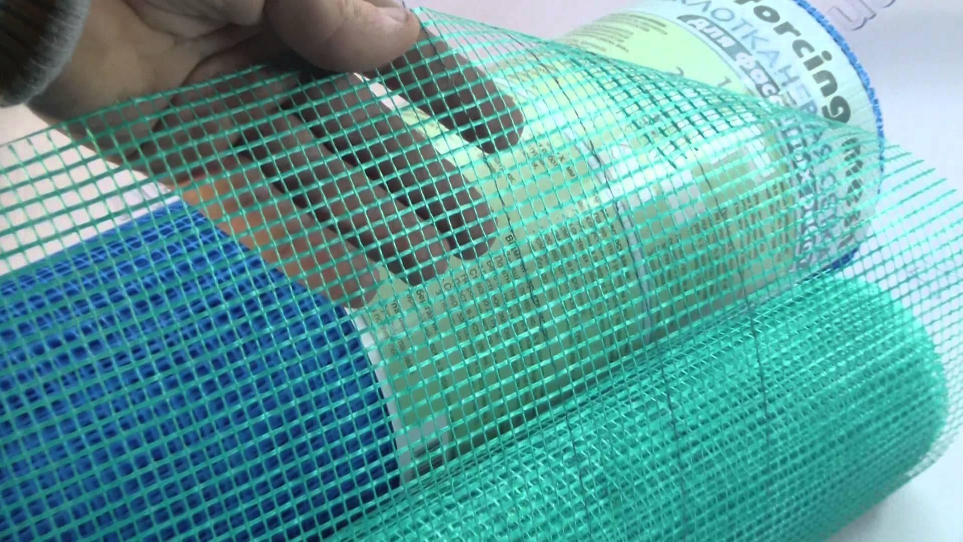 Стеклотканевая штукатурная сетка: расход материалов для штукатурки, стеклотканная продукция