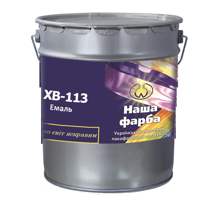 Эмаль хв-124: состав, свойства, технические характеристики и правила нанесения