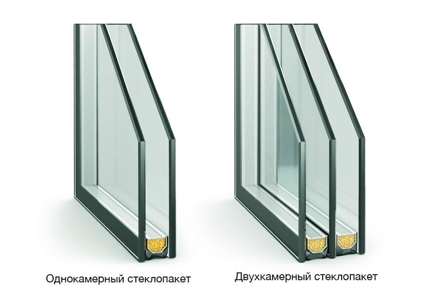 Отличие между трёхкамерным и двухкамерным окном