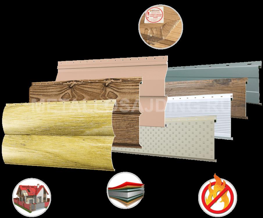 Металлический сайдинг под брус (имитация): как обшивать дом