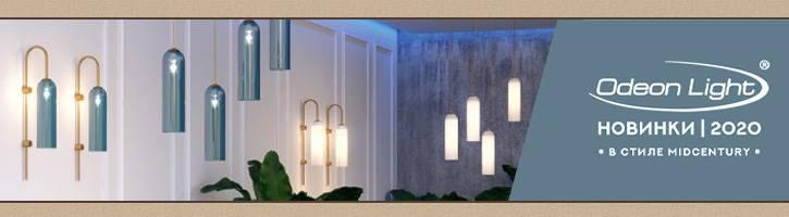 Уличные светильники: современные разновидности, подбор дизайна и схем подключения. 120 фото лучших моделей