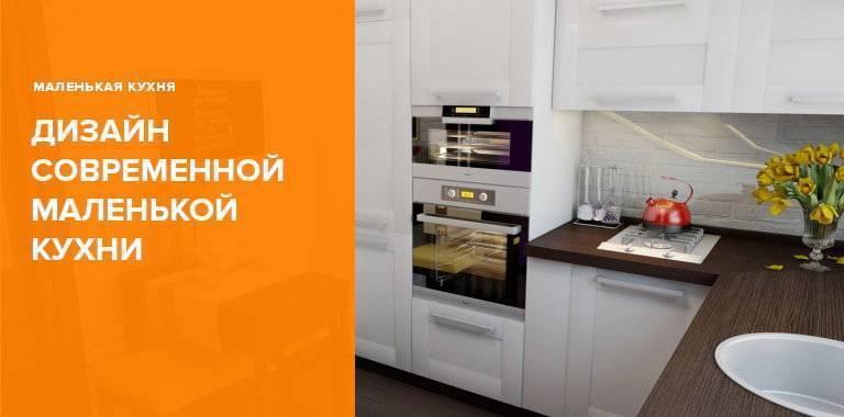 Делаем ремонт на кухне правильно