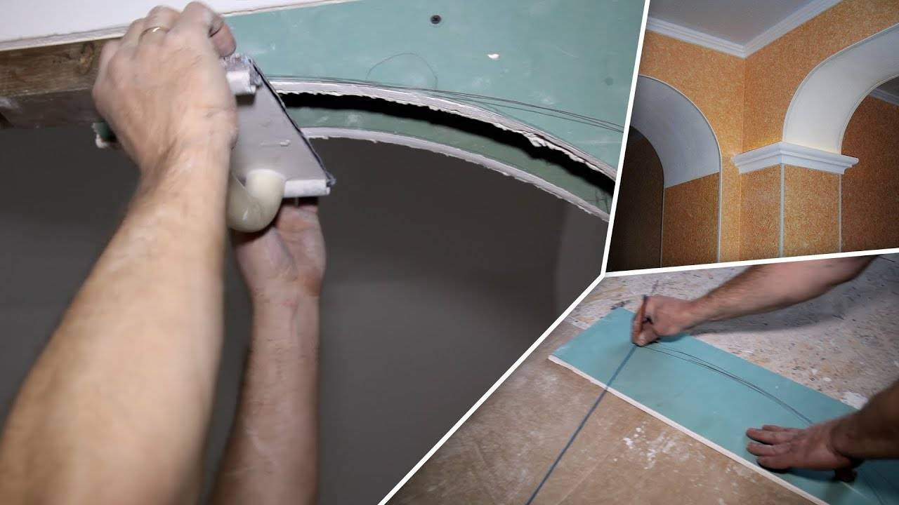 Как согнуть гипсокартон для формирования поверхностей с изгибами