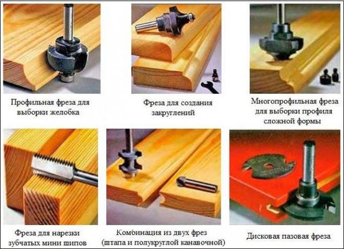 Как работать ручным фрезером по дереву: как пользоваться