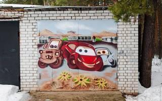Как покрасить гараж своими руками внутри и снаружи: Ворота и стены: описание процесса и Фото