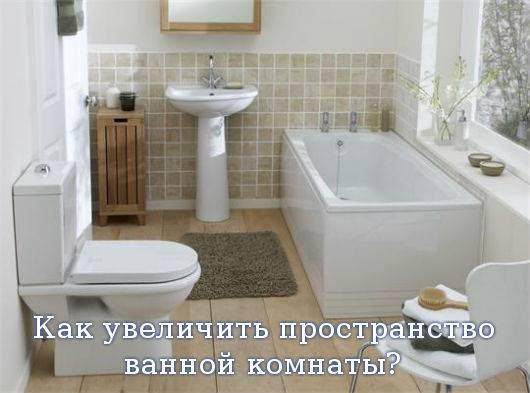 Аксессуары для ванной комнаты, виды - фото примеров