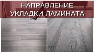 Ламинат в прихожую и коридор, инструкция по укладке своими руками, фото по отделке стен и видео - как положить ламинат в узком проходе