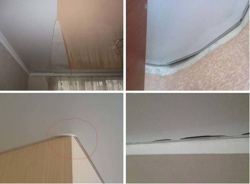 Ремонт натяжных потолков — все способы устранения дефектов