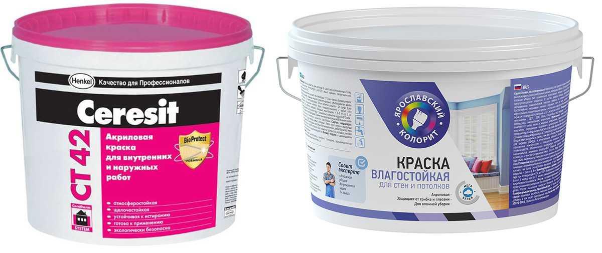Водно-дисперсионная акриловая краска: вододисперсионная и акрилатная интерьерная краска для внутренних работ