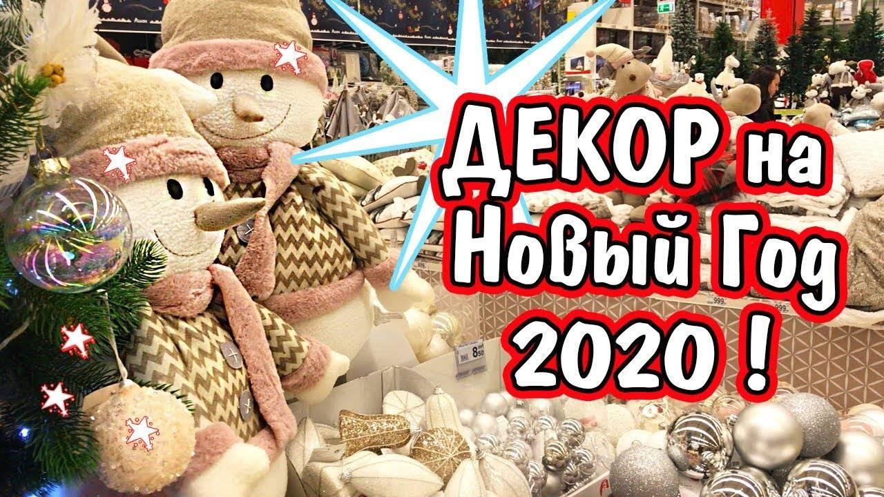 Украшения на новый год 2021 из подручных материалов