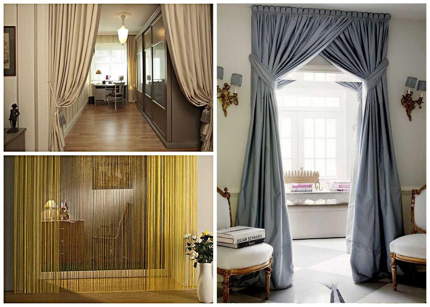 Как оформить дверной проем без двери шторами: фото занавесок вместо дверей в интерьере