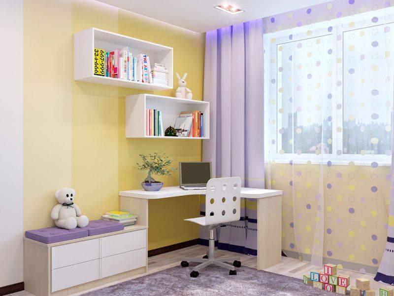 14 идей для детской: комната для новорожденного ребенка (45 фото)