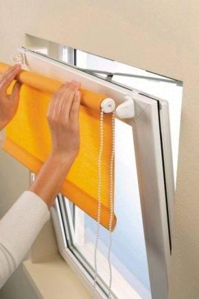 Крепление римских штор на пластиковые окна – как крепятся