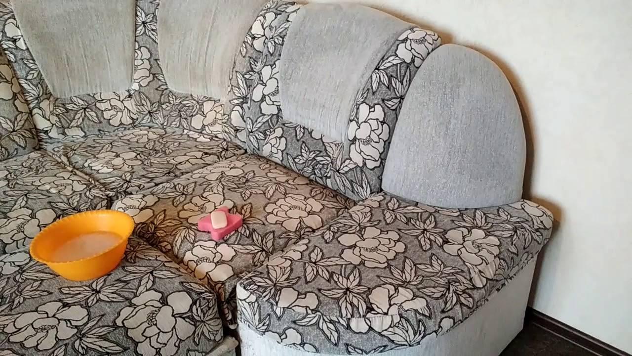 Как почистить диван от грязи в домашних условиях? как почистить кожаный, замшевый и тканевый диван?