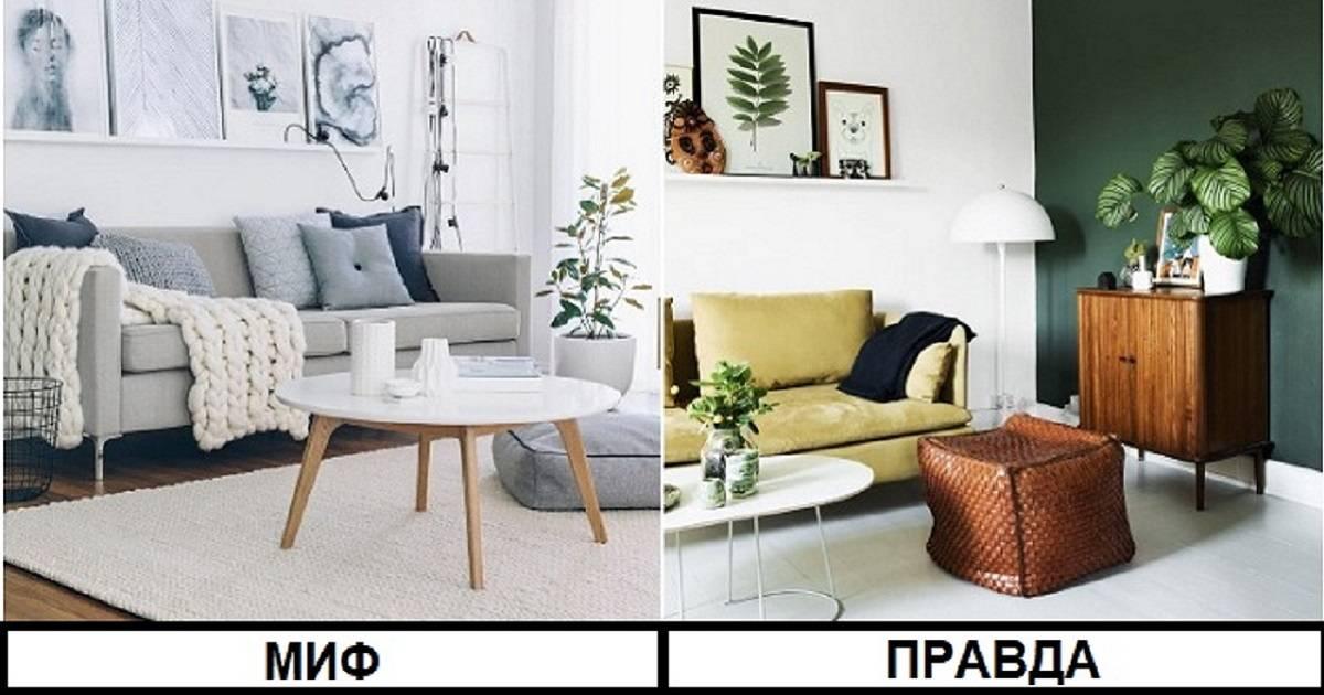 Скандинавский дизайн: особенности, интересные факты, плюсы и минусы