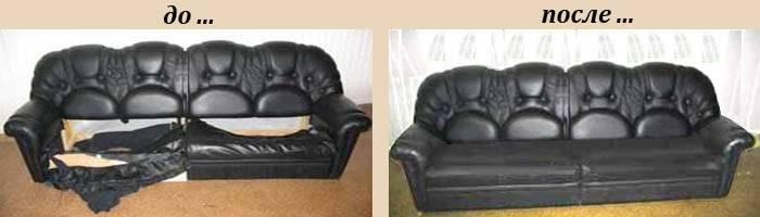 Перетяжка мягкой мебели своими руками