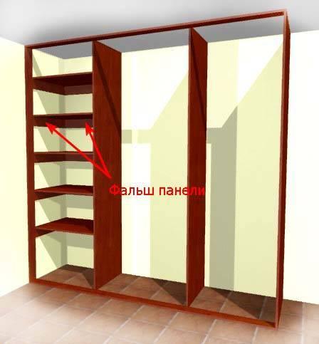 Изготовление раздвижного шкафа самостоятельно: материал, устройство, конструкция, монтаж