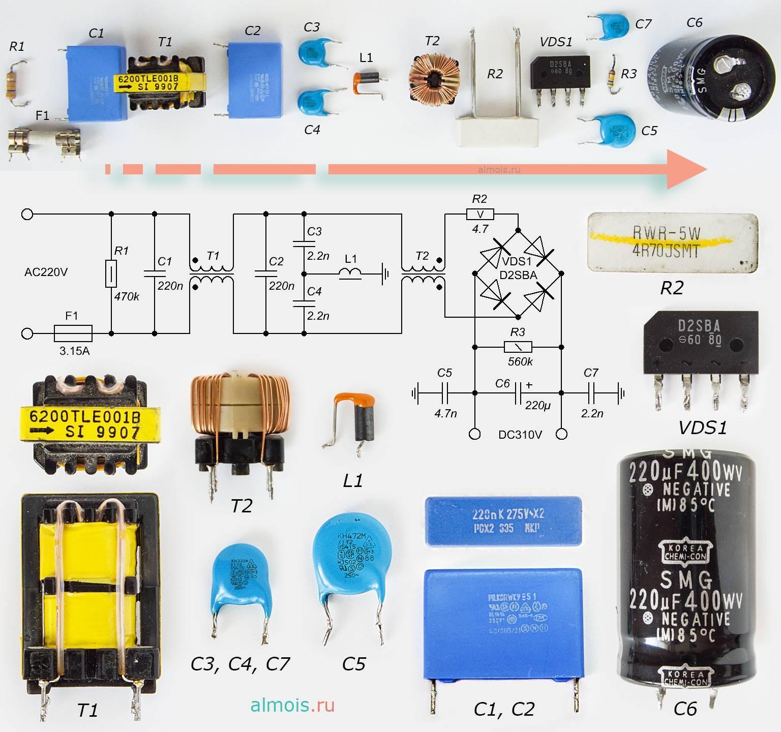 Сетевой фильтр и качество напряжения бытовой электропроводки | дизайн и ремонт квартир своими руками