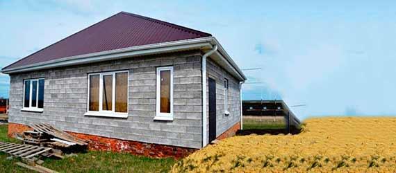 Дом из керамзитобетонных блоков: чем эффективно утеплить снаружи,чтобы он прослужил вам долгие годы?