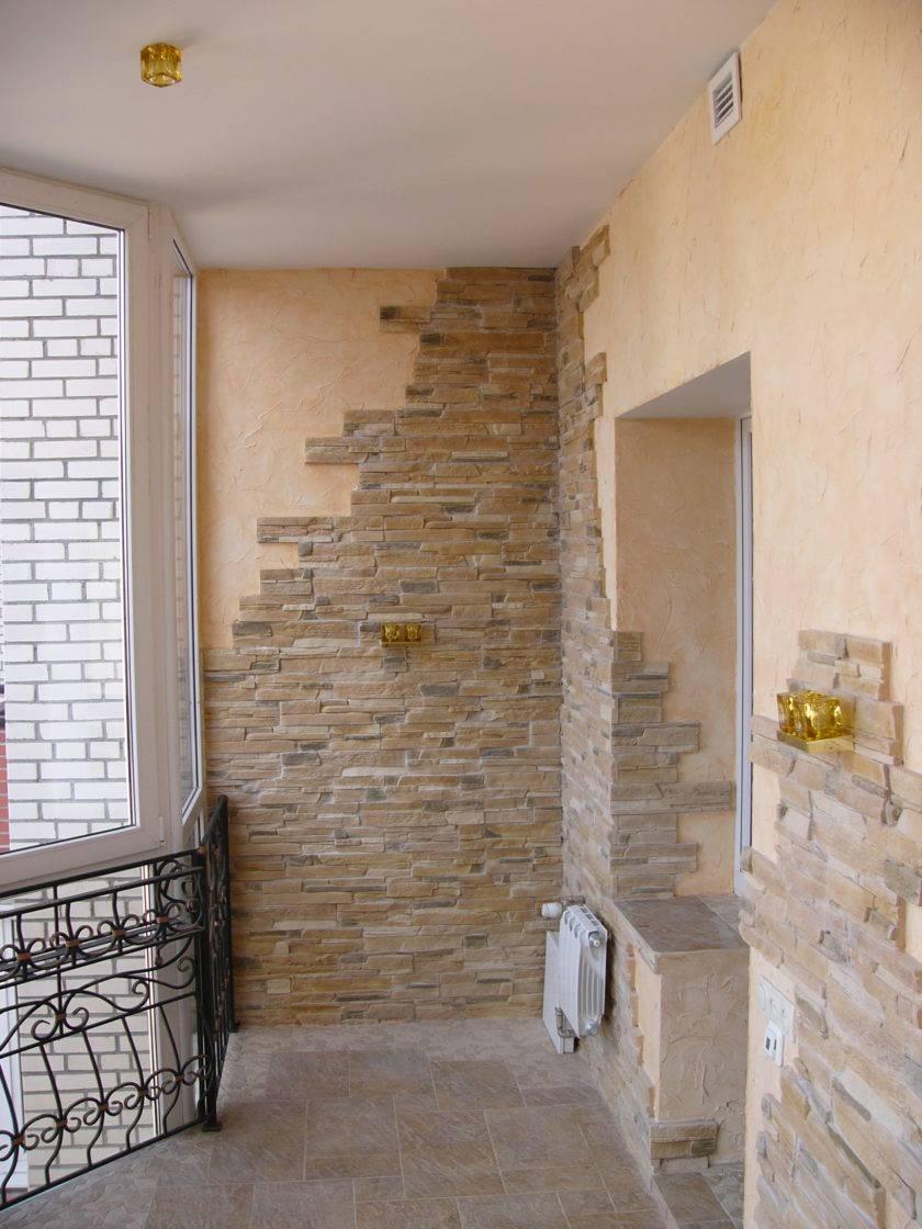 Оформление интерьера балкона — отделка декоративным камнем. виды дизайна и этапы обшивки